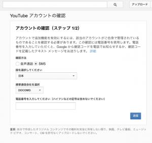 youtube-aut01