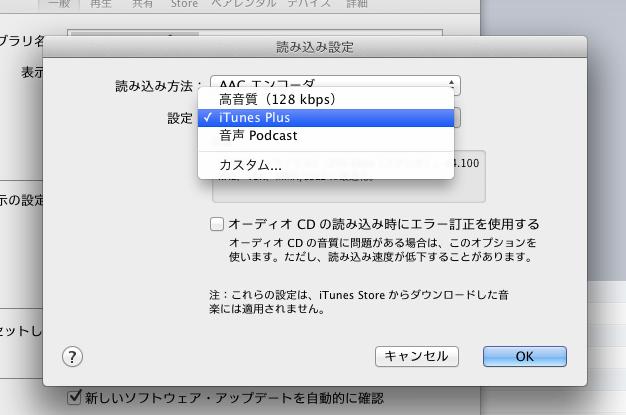 iTunes-Plus1