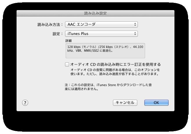 iTunes-Plus2